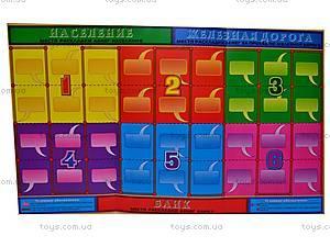 Настольная игра «Стройка монополька», , фото