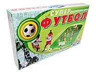 Настольная игра «Супер Футбол», 0946, отзывы