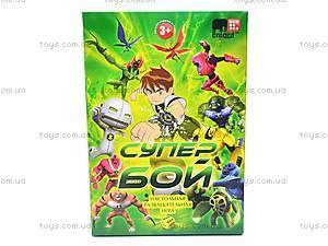 Настольная игра «Супербой - Бен 10», , фото