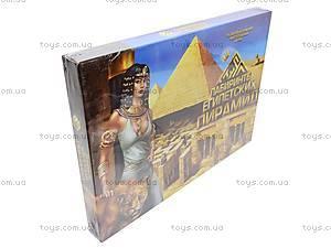 Настольная игра «Тайны египетских пирамид»,