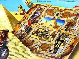 Настольная игра «Тайны египетских пирамид», , отзывы
