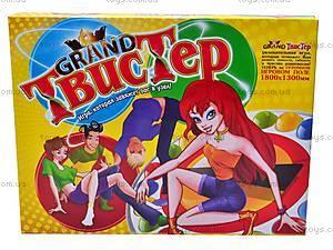 Активная игра «Твистер Гранд», , отзывы