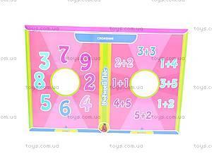 Настольная игра «Ученый пес», 6699A, цена