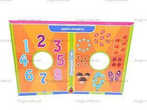 Настольная игра «Ученый пес», 6699A, игрушки