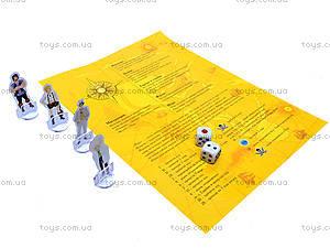 Настольная игра «Вокруг света», F4-7, купить