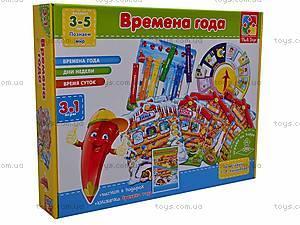 Настольная игра «Времена года», VT1603-02, игрушки