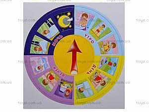 Настольная игра «Времена года», VT1603-02, детские игрушки