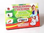 Настольная игра «Вундеркинд: овощи», 416, детские игрушки