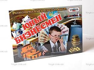 Настольная игра «Юный бизнесмен», 331