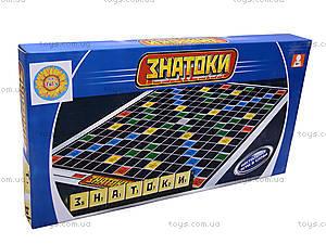 Настольная игра «Знатоки», 11968, купить
