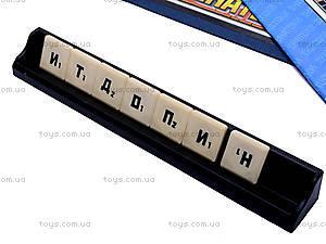 Настольная игра «Знатоки», 11968, фото