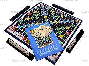 Настольная игра «Знатоки», 11968