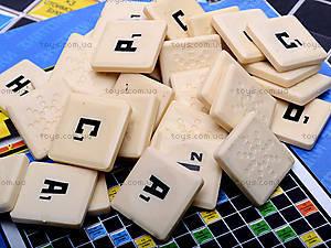 Настольная игра «Знатоки», 11968, отзывы