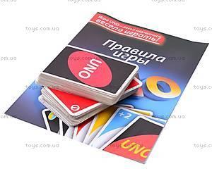 Настольная развивающая игра UNO, SPG10, купить