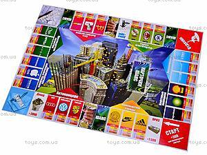 Настольная стратегическая игра «Монополия», , toys.com.ua