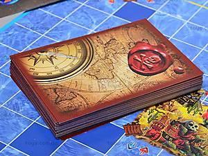 Настольная стратегическая игра «Пираты», , купить