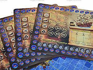 Настольная стратегическая игра «Пираты», , цена