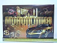 Настольная игра « Монополия », SP G08, купить