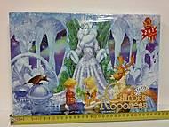 Настольная игра « Снежная королева », , отзывы