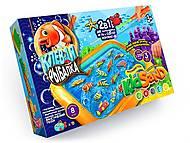 Настольная игра 2 в 1: рыбалка и песочек, KRKS-01-01, детские игрушки