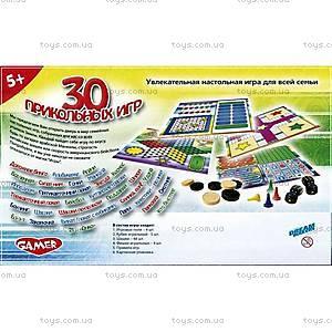Набор настольных игр «30 прикольных игр», 1155, купить
