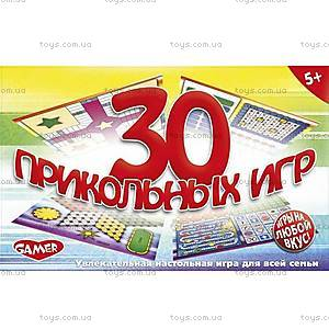 Настольная игра «30 прикольных игр», 1155