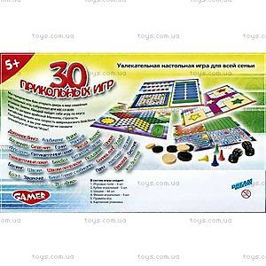 Настольная игра «30 прикольных игр», 1155, купить