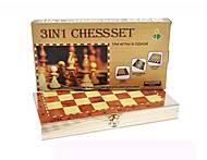 """Настольная игра """"3в1: шашки, шахматы, нарды"""" (8803), 8803, отзывы"""