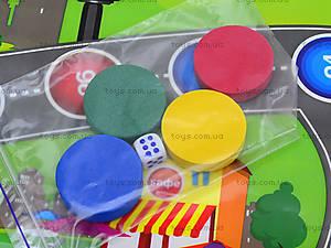 Настольная игра «Авто-гонки», 3002-06, фото