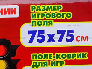 Настольная игра «Авто-гонки», 3002-06, игрушки