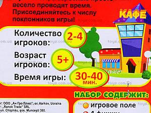 Настольная игра «Авто-гонки», 3002-06, детские игрушки