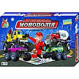 Настольная игра «Автомобильная монополия», 0028, купить