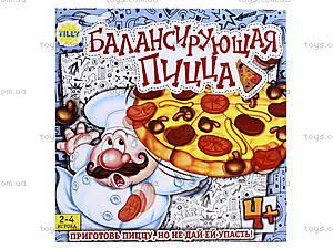 Настольная игра «Балансирующая пицца», 707-45, фото