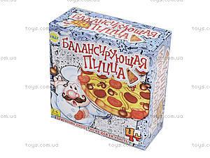 Настольная игра «Балансирующая пицца», 707-45, отзывы