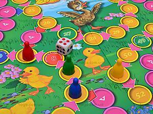 Настольная игра-бродилка « Гадкий утёнок », 209, фото