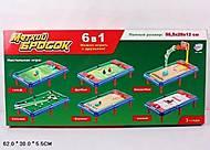 Настольная игра «Бильярд 6-в-1», 2265, игрушки