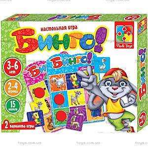 Настольная игра «Бинго», VT2106-02, магазин игрушек
