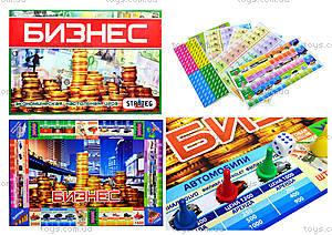 Настольная игра «Бизнес», , детские игрушки