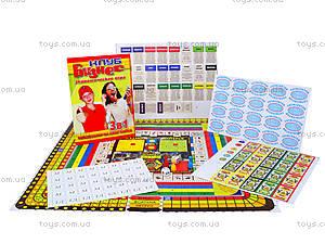 Настольная игра «Бизнес-клуб», 0861, игрушки