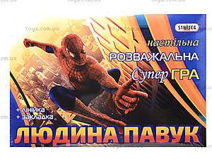 Настольная игра «Человек-паук», 218, цена