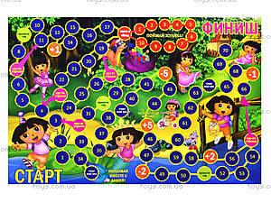 Настольная игра «Даша-путешественница», 157, детские игрушки