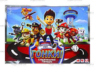 Настольная игра детская «Гонки! Спасательный патруль», , фото