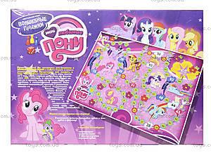 Настольная игра детская «Мои любимые пони», , купить