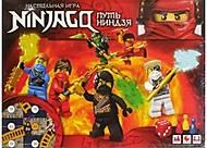 Настольная игра детская «Нинзяго», , фото