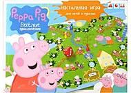 Настольная игра детская «Пеппа Пиг»,