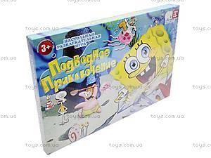 Настольная игра детская «Подводные приключения»,