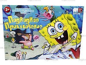 Настольная игра детская «Подводные приключения», , фото