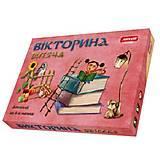 Настольная игра «Детская викторина», , отзывы