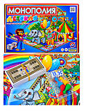Настольная игра для детей «Детская монополия», 0755, отзывы
