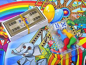 Настольная игра для детей «Детская монополия», 0755, игрушки